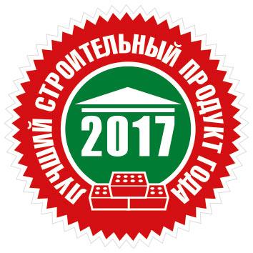 logo lspg 2017