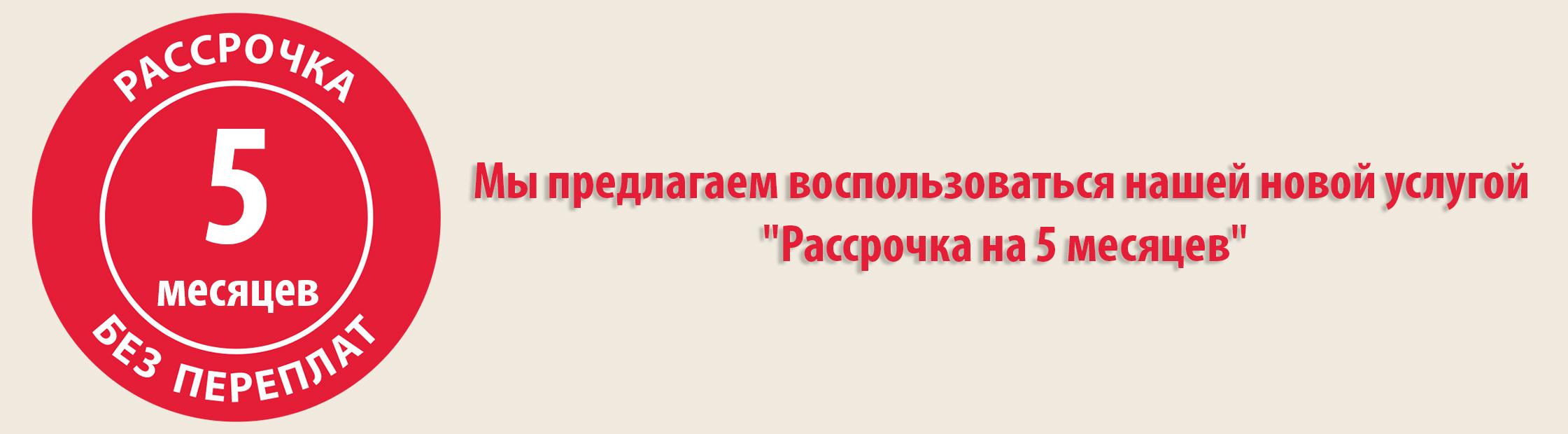 plitka_kirpihek_novinka